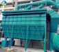 東莞高溫鍋爐煙塵處理設備工藝
