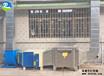 等離子廢氣凈化器---東莞塘廈中仁環保