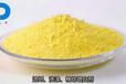 練達化工洗衣粉熒光增白劑LD-XF01