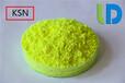 荧光增白剂KSN厂家直供