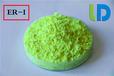 厂家供应荧光增白剂ER1