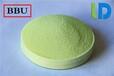 荧光增白剂BBU厂家直供