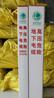 標志樁廠家,全國配送,廠家直供,價格最低,質量最優,警示樁