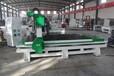 家具雕刻機木工雕刻機數控木工雕刻機CNC雕刻機