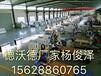 吉林辽源,四工序开料机,加工中心侧孔机,全屋定制