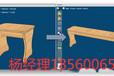 DWD开料机德沃德厂家直销福建宁德四工序开料机木工加工中心板式家具生产线