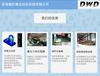 高端配置四工序福建莆田供应全屋定制生产设备数控开料机