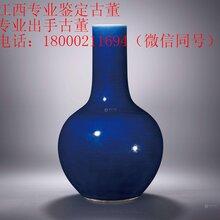 江西南昌权威鉴定拍卖出手古董古玩收藏品水烟壶