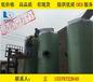 那曲地区一体化污水提升泵站快速安装泸泉厂家直销