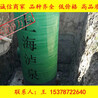 宁波市智能化雨污水泵站厂家低价直销