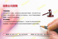 乌鲁木齐编制商业计划书公司-乌鲁木齐产业发展规划