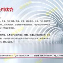 沧州节能评估报告√土地托管-沧州可行性报告公司图片