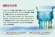 海南商业计划书-海南商业计划书