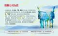洛川县节能报告-保障房建设