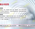 鱼台县当地节能报告公司