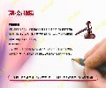金乡县做项目建议书公司