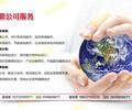 彭州写项目建议书公司