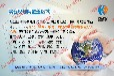 南安资金申请报告√玻璃生产设备-南安项目申请报告公司