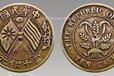 古董钱币交易,淳化元宝值多少钱?
