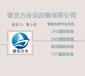 相信诺亚方舟,是您正确的选择,专业仓储公司香港门到门派送服务服务好到没话说