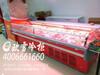 泰兴超市用的鲜肉柜是什么牌子的