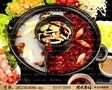 牛油老火锅-鸳鸯锅底-重庆火锅底料批发厂家图片
