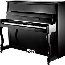 梅森&索菲亚钢琴