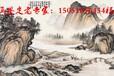 扬州哪里可以快速交易古董字画