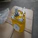 山推液压泵系列sd32工作泵07446-66103山推配件全国供应厂家直销