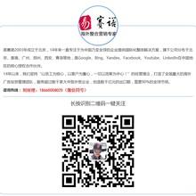 谷歌河南总代理 谷歌推广网站建设就找易赛诺刘凯