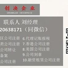 深圳公司每年都要年检以及投资管理公司转让