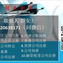 私募公司横琴注册专项扶持深圳前海私募牌照转让