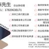 注销一家深圳前海的公司难不?#30740;?#35201;多久公司注销