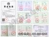 公證材料翻譯_法院公證材料翻譯_法院證據翻譯