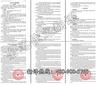 工程技术文件翻译_技术标准翻译_质量标准翻译图片