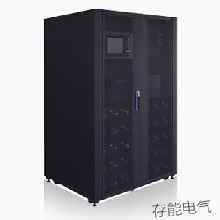 存能电气锂电池UPS—M系列模块化不间断电源电源厂家质量保证纯正玄波输出