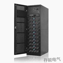存能电气锂电池UPS—N全系类模块化不间断电源10KVA—900KVA电源厂家质量保证