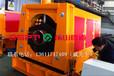 管道纵向物流输送系统(坡口机型)管法兰自动焊接机