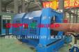 悬臂式管道自动焊机(卡盘型)
