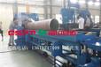 平焊法兰自动焊机(单机头)管道自动切割机