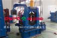 管道纵向物流输送系统(带锯床型)法兰自动焊机