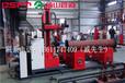 管法兰自动焊机、管道高效端面坡口机(上下同步夹紧)
