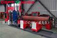 管道预制自动焊机(A2型)