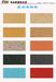 銀川外墻真石漆價格,銀川真石漆多少錢,鑫鋼盾漆