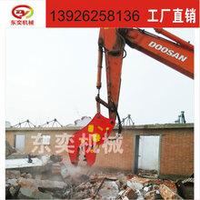 广州粉碎钳破拆钳钳钢筋打包拆迁危房管桩粉碎破坏力强的钳子路面石破碎钳粉碎石头