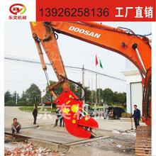 广州破拆钳废旧钢筋折弯打包拆迁二次粉碎用混凝土粉碎桥墩粉碎钳