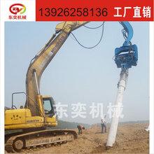 广州北奕打桩机打拔桩机光伏桩施工方高频沉桩器沉桩机械设备