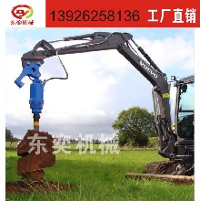 BY-AD60适配2-6吨挖机螺旋钻机钻坑机