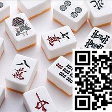 怎样做朋友局代理,点击了解河南省申请代理元宝价格