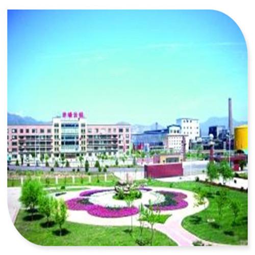 上饶四季天堂文化园建设项目可行性报告